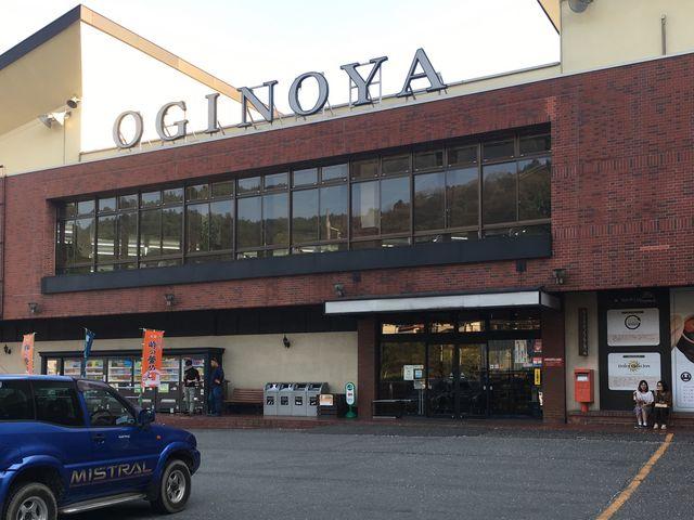 横川駅前・おぎのやドライブイン・横川本店の全景。店舗前に広い駐車場有り。(3/5)_おぎのやドライブイン横川本店