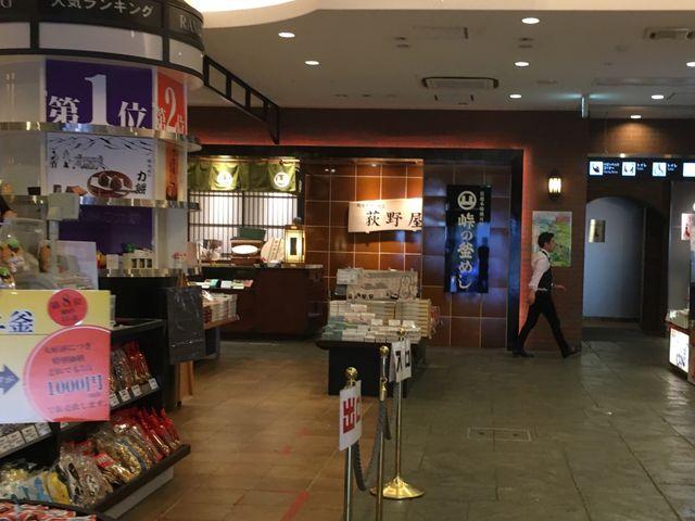 店内の雰囲気。広い売り場と、清潔感のあるイート・スペースの他、洗練された綺麗なトイレ有(5/5)_おぎのやドライブイン横川本店