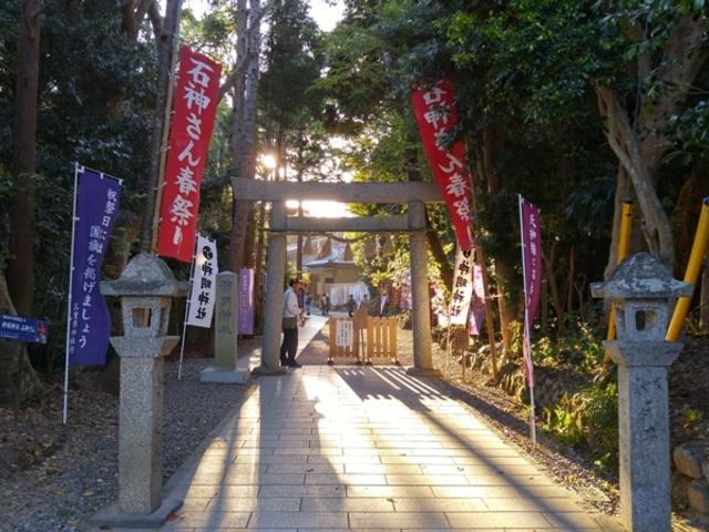 神明神社参道入口_神明神社(石神さん)
