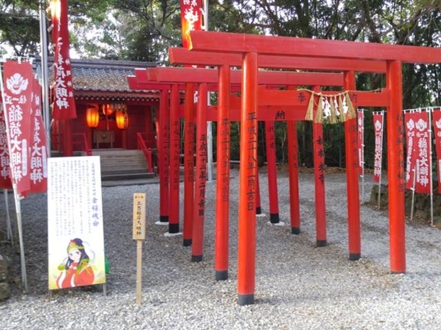 稲荷神社の赤い鳥居群_神明神社(石神さん)