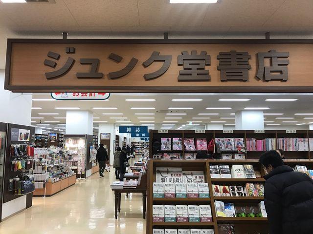 ミナミ一大きい書店_ジュンク堂書店難波店
