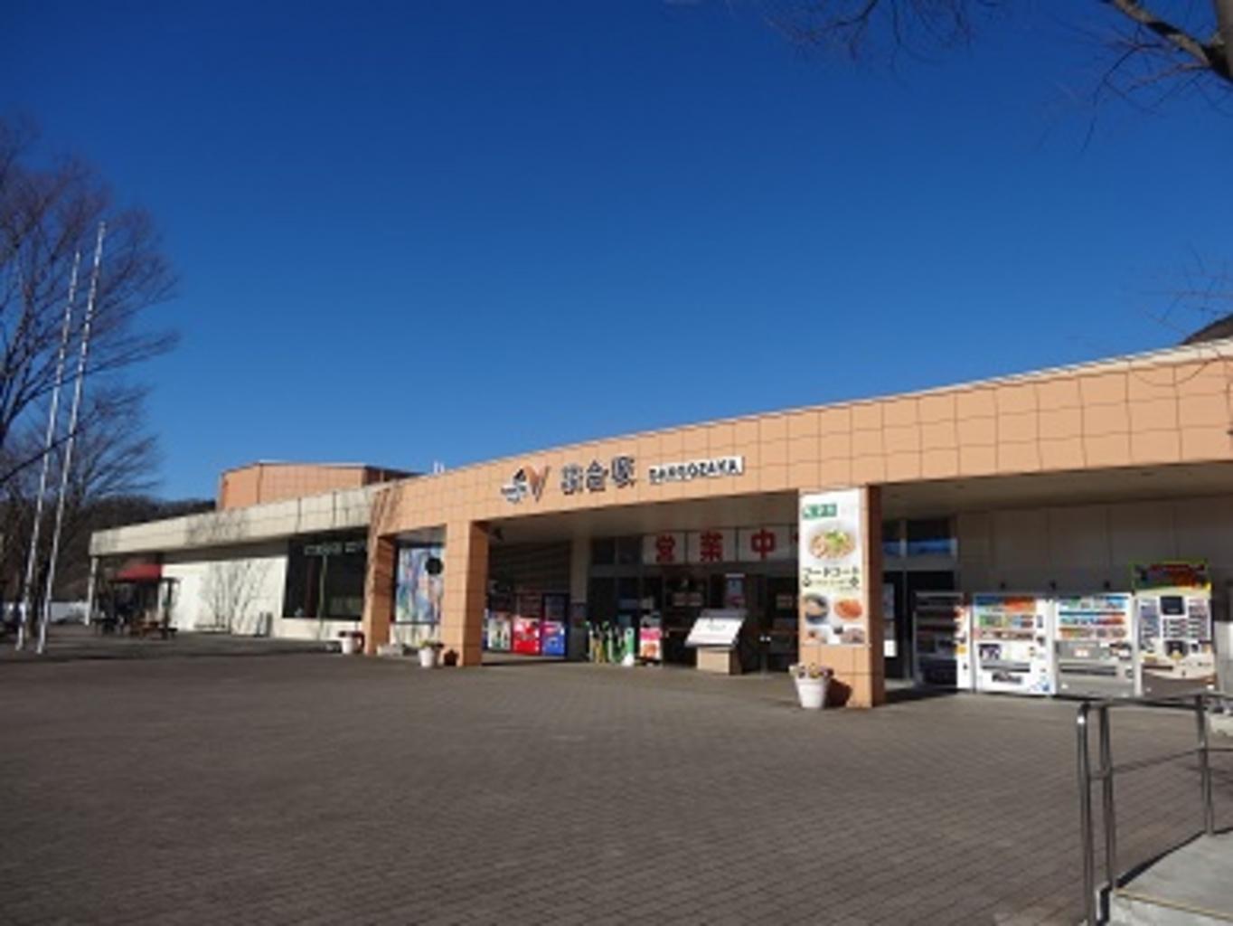 EXPASA談合坂サービスエリア(上り線)