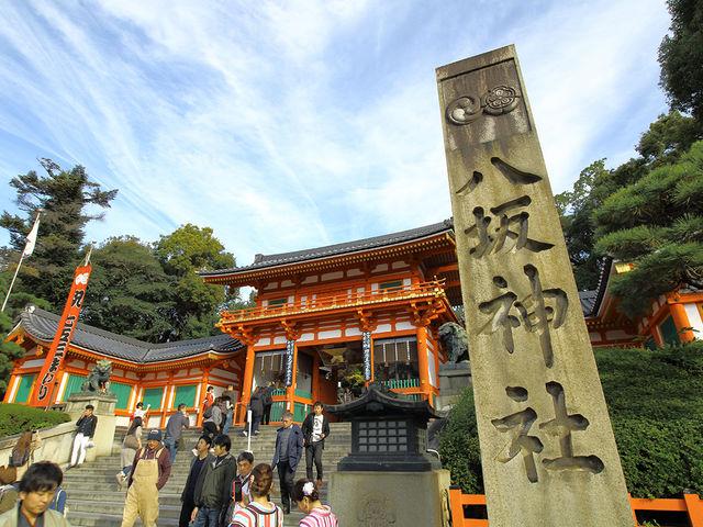 八坂神社_八坂神社