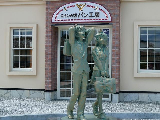コナン通り_道の駅 大栄