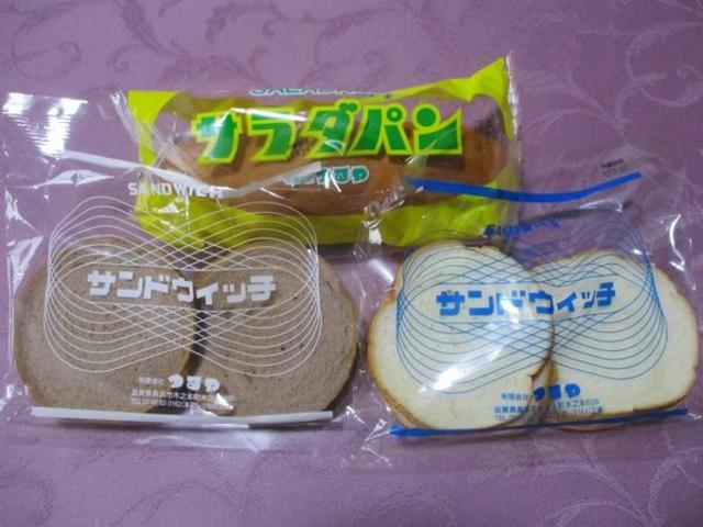 どれもおいしい!_つるやパン