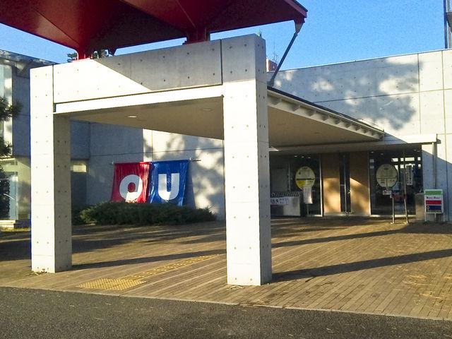 ここが入口。ホテルと温泉施設など全てこちらが共通の入り口になってます。_OUランド