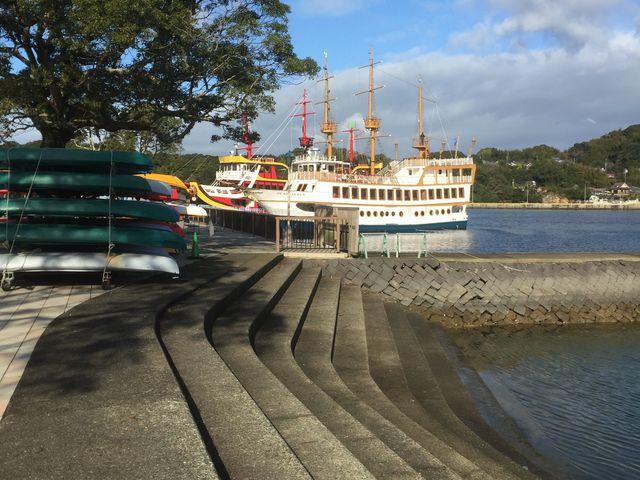 お天気が良くて島がとても綺麗でした_西海国立公園 九十九島