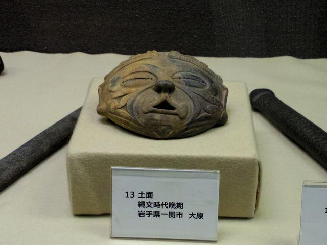 展示品_辰馬考古資料館