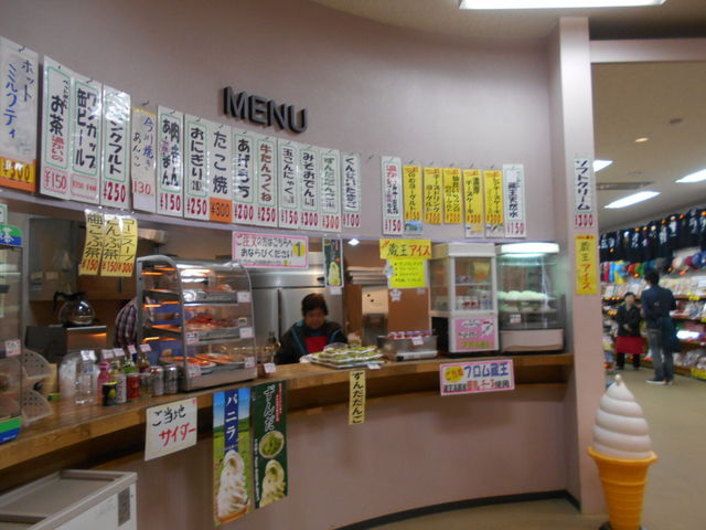 蔵王山頂レストハウス 売店とレストランが入っています_蔵王山頂レストハウス