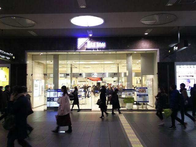 【ジェイアール京都伊勢丹】アクセス・営業時間・料金情報 ...