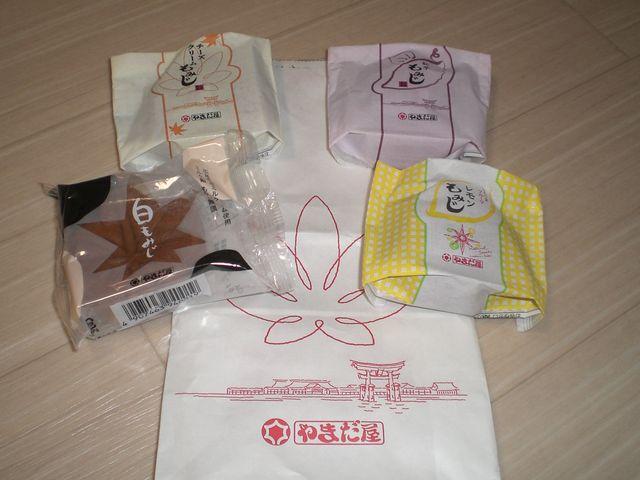 チーズクリーム、紅芋、レモン、ミルク_やまだ屋 広島駅ビルアッセ店