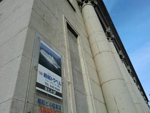 建物の端です。_横浜郵船ビル