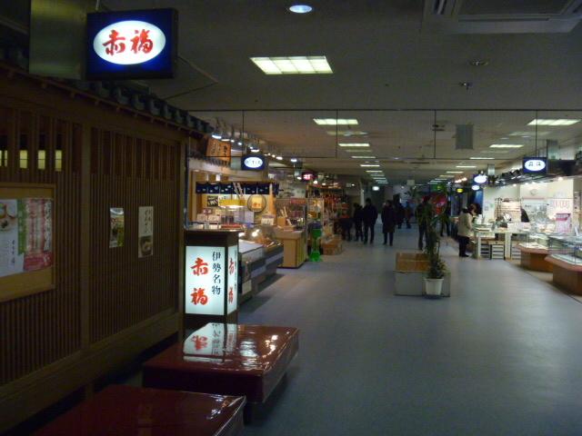赤福 夫婦岩ショッピングプラザ店_赤福 伊勢夫婦岩ショッピングプラザ店