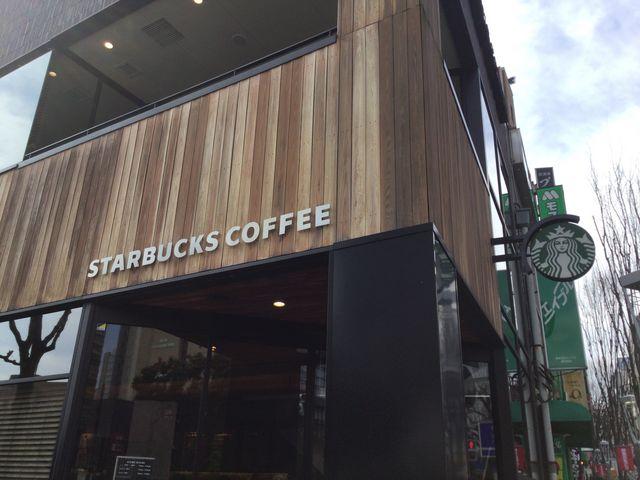 神楽坂_スターバックス・コーヒー 飯田橋メトロピア店