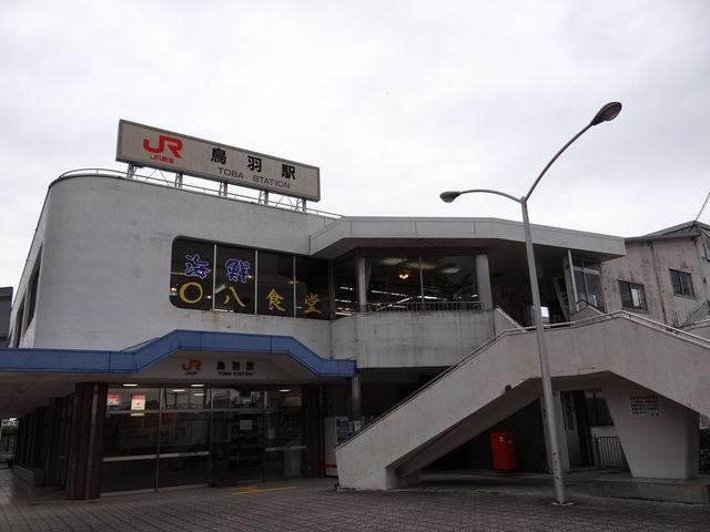案内所のある鳥羽駅_鳥羽市観光案内所