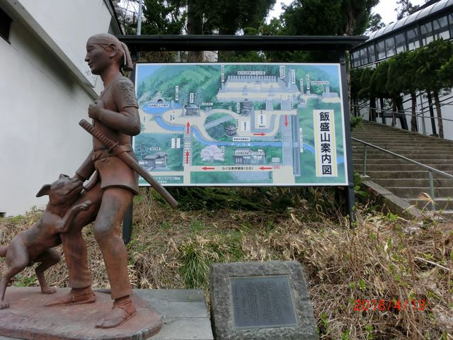 白虎隊士/酒井峰吉と愛犬クマ_白虎隊記念館