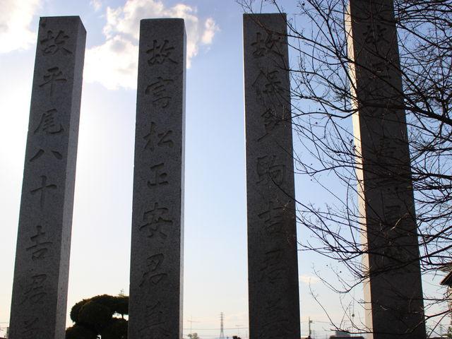 4名の墓_加波山事件志士の墓