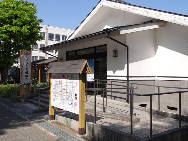 姫路観光コンベンションビューロー_姫路観光コンベンションビューロー