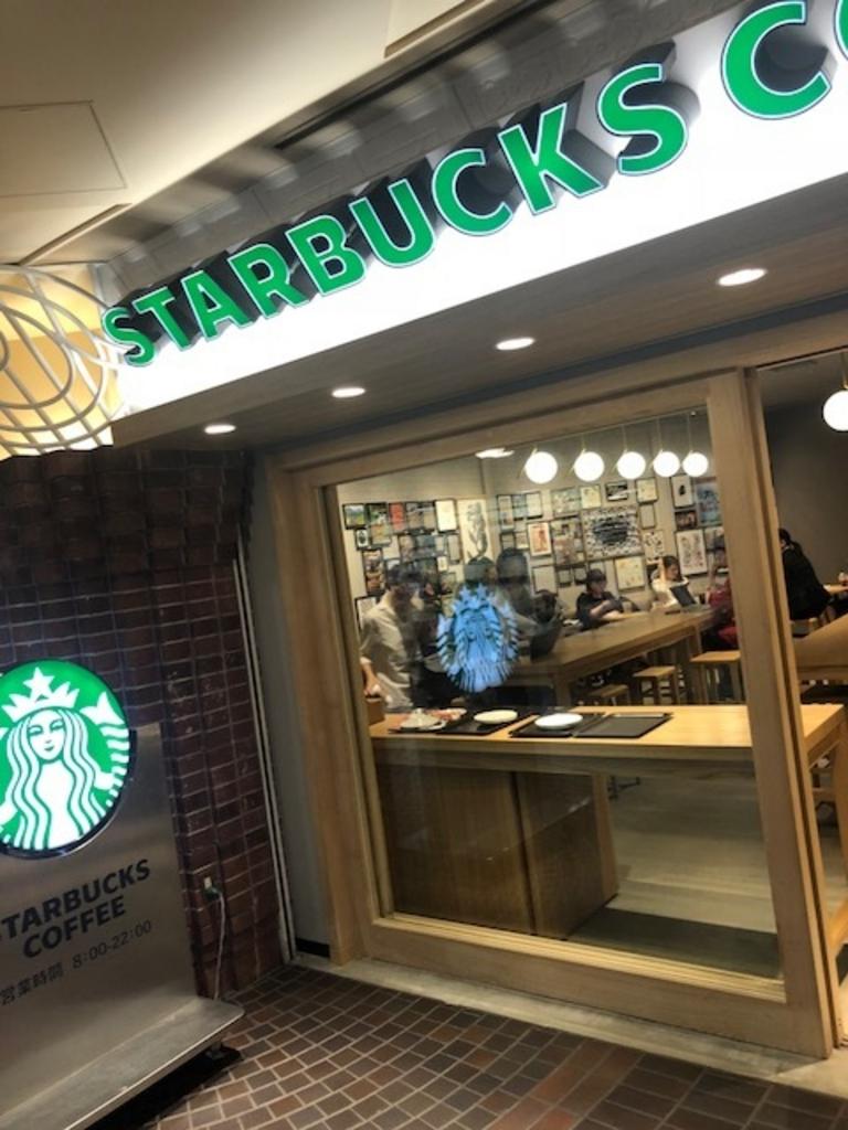 東京ディズニーシー・ステーション駅周辺のカフェランキングtop10