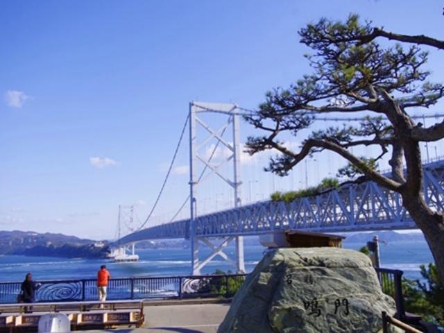 四国が本州とつながる第一歩でした。_鳴門公園千畳敷展望台