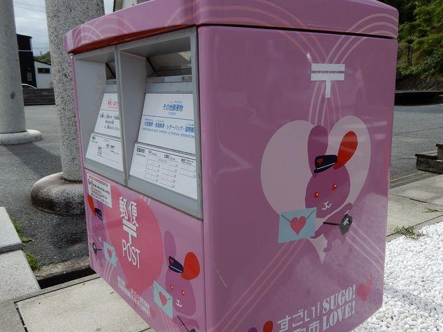 鳥取には同様のポストが数か所あるようです_道の駅神話の里白うさぎ