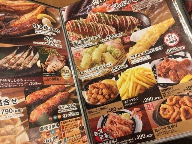 豊富なメニューと美味しげな写真2_はなの舞 柳川駅東口店