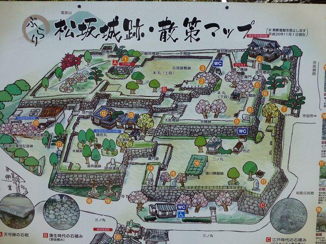 案内図_松坂城跡(松阪公園)