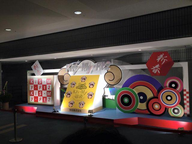 新春イベント。_横浜アリーナ