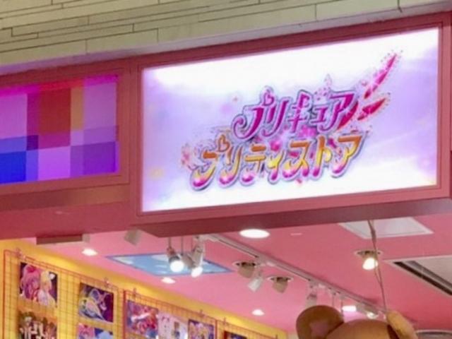 かわいい_東京キャラクターストリート