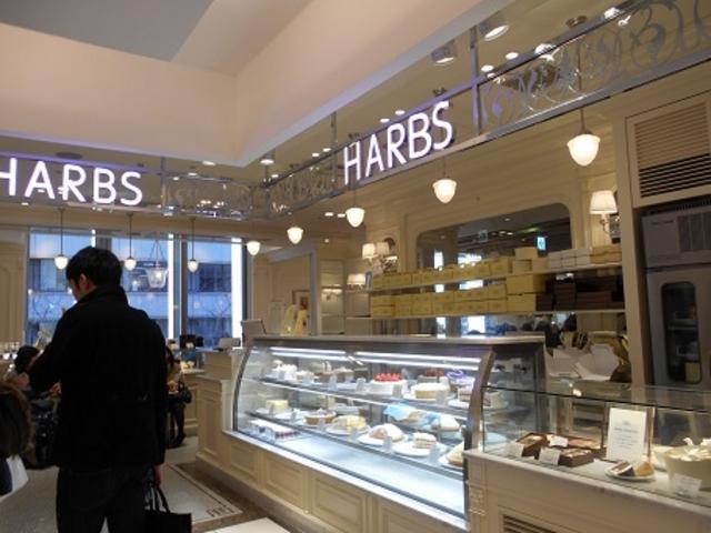 ハーブス 丸ビル店_ハーブス HARBS 丸ビル店
