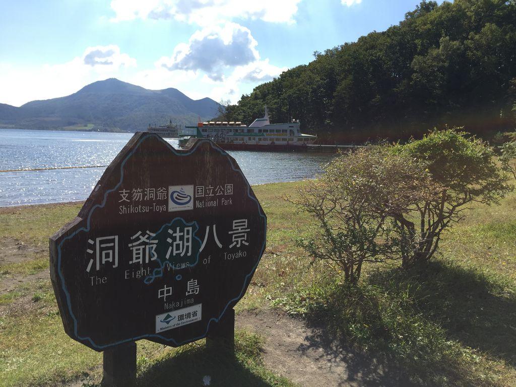 https://cdn.jalan.jp/jalan/img/1/kuchikomi/4461/KXL/f9621_0004461282_1.jpeg