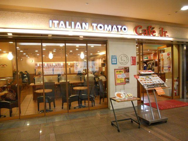 イタリアントマト OCAT店_イタリアントマト カフェ ジュニア なんばOCAT店