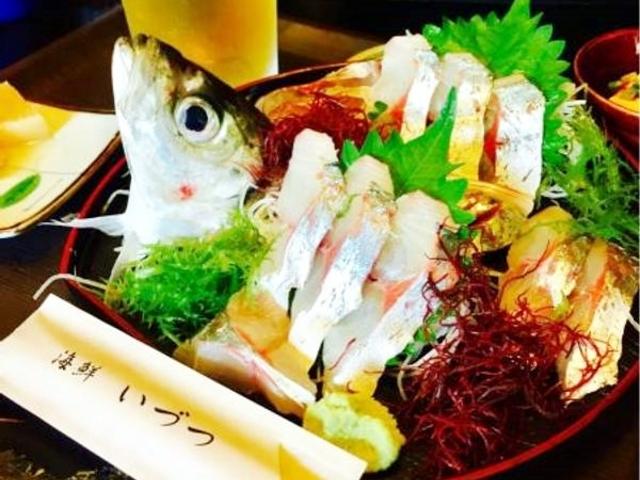 海鮮いづつ 関アジ生き作り定食_海鮮いづつ