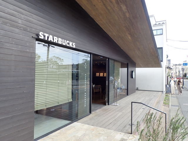 スターバックス・コーヒー 鎌倉御成町店