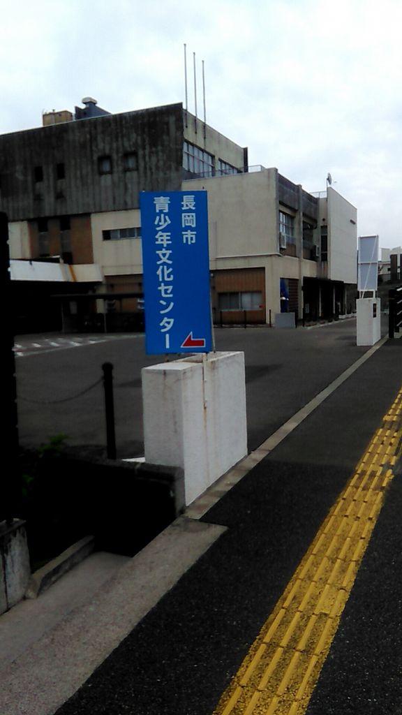 長岡 ショッピング モール