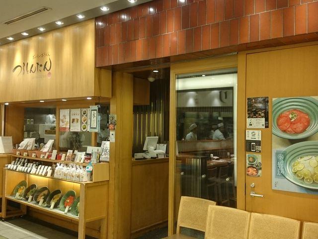 入口_つるとんたん BIS TOKYO 丸の内店