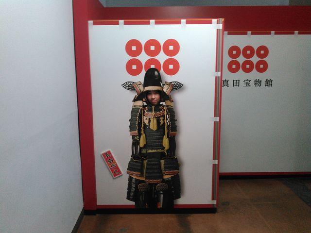 記念写真に_真田宝物館