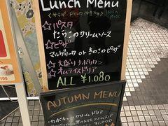 長野・戸隠・小布施のイタリアン・イタリア料理ランキングTOP10 ...