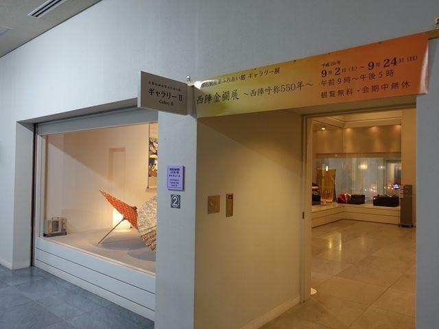 是非 外国の方にも_京都伝統産業 ふれあい館(休業中)