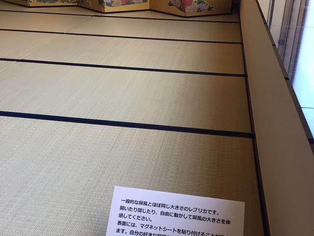 屏風のレイアウトを体験できるコーナー_静岡県立美術館