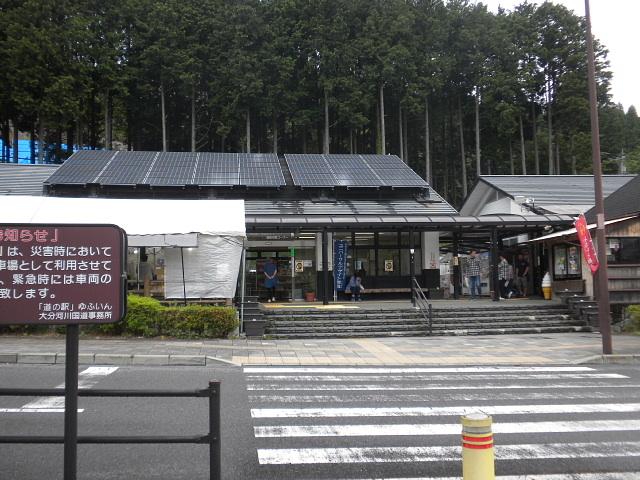 外観_ゆふいん道の駅物産館
