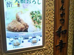 豊島区 鍋