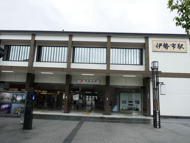 JR 伊勢市駅JR 伊勢市駅