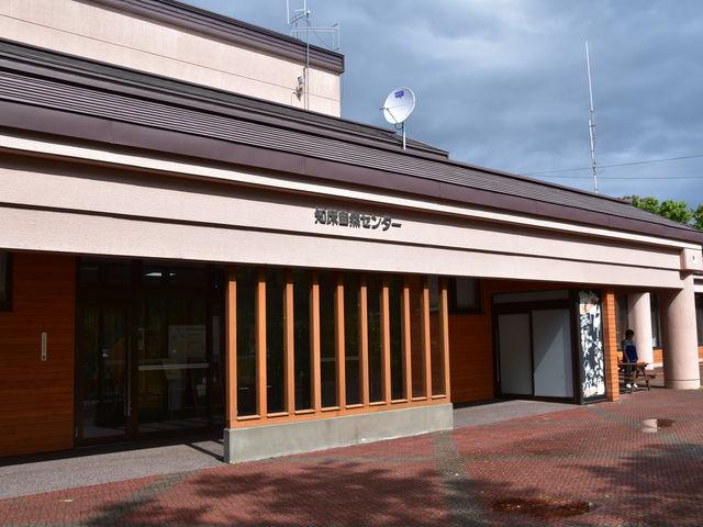 知床五湖への入り口_知床自然センター