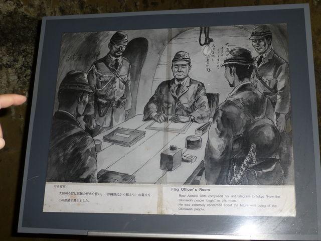 太田司令官が電文を書いた様子の絵_旧海軍司令部壕
