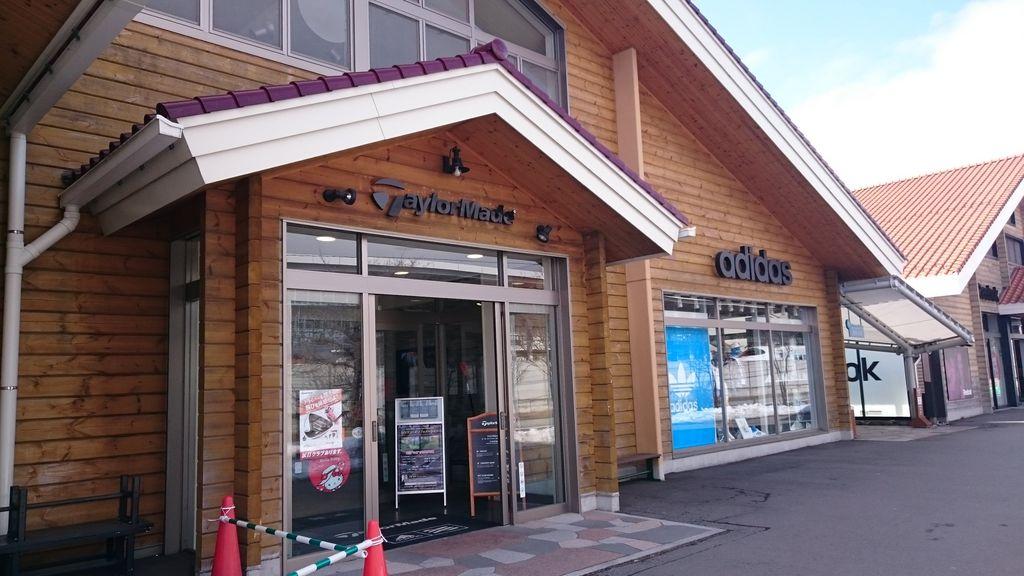 アディダスファクトリーアウトレット軽井沢店