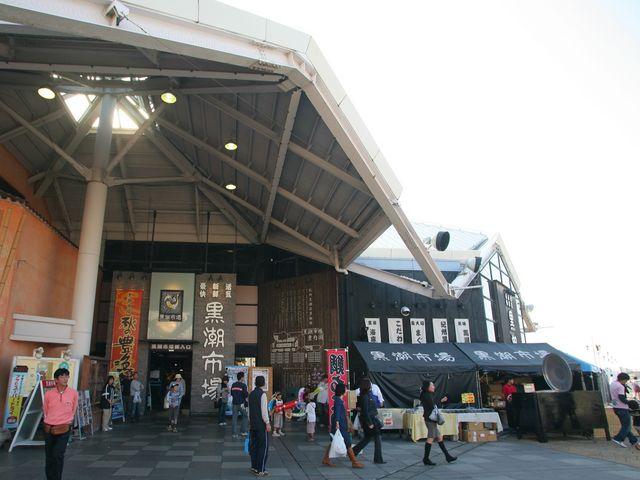 黒潮市場外観 毎日3回行う生マグロ解体ショーが大人気! いつもたくさんのお客様で賑わっています!_黒潮市場