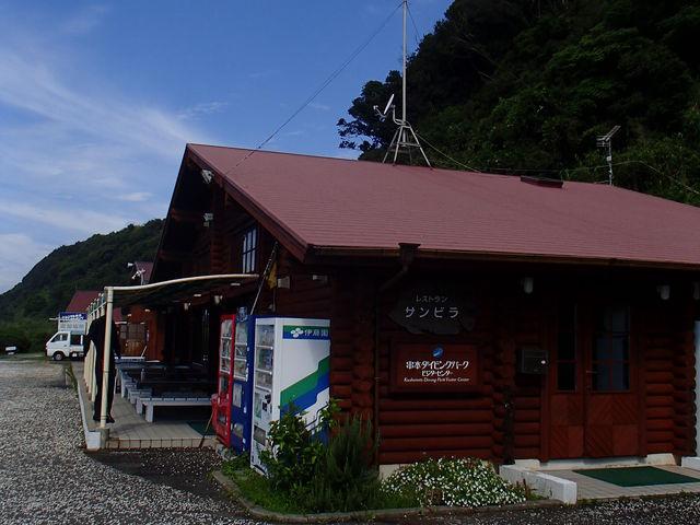 フロントのあるレストラン棟_串本海中公園