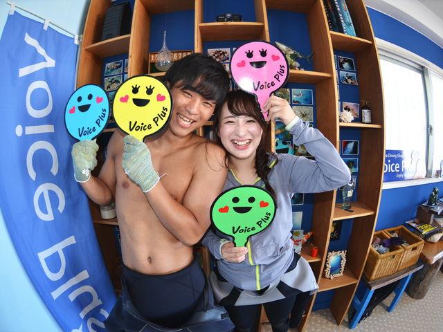 専属貸切ガイドや少人数ガイドなのでゆっくり楽しんで行って下さい。_青の洞窟と沖縄ダイビングのVoicePlus