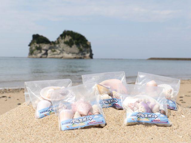 臨海浜の貝殻_グラスボート